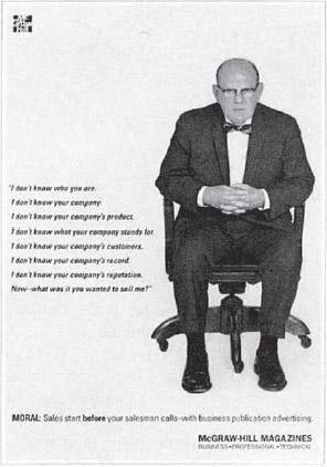Человек на стуле